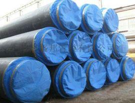 塑套钢预制保温管厂家--DN150现货