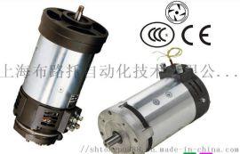减速电机只选意大利CFR,AGV小车专用 量大从优