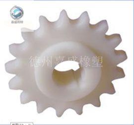 60P链条链轮含油尼龙齿轮耐磨工程塑料传动轮
