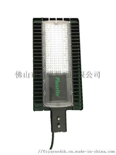 普罗斯经济型LED路灯30W 60W 70W带认证