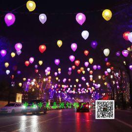 西安网红LED桃子造型灯