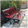 衡水休闲椅-户外坐凳-公园平凳