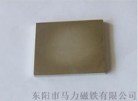 N42磁块销售 正方形电机磁钢 钕铁硼强力磁铁