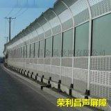 成都地铁声屏障@成都高铁隔音屏@景观隔音屏障厂家