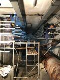 泰州電纜井堵漏,電纜溝伸縮縫堵漏