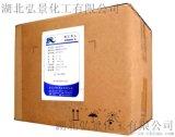 饲料维生素B6 盐酸吡哆辛 CAS: 58-56-0