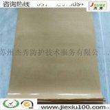 VCI气相防锈纸_杰秀防锈专业生产