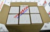 現貨日本林電工薄膜鉑電阻 PT1000鉑電阻晶片