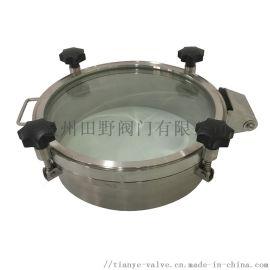 大玻璃盖不锈钢人孔DN500糖化罐井盖