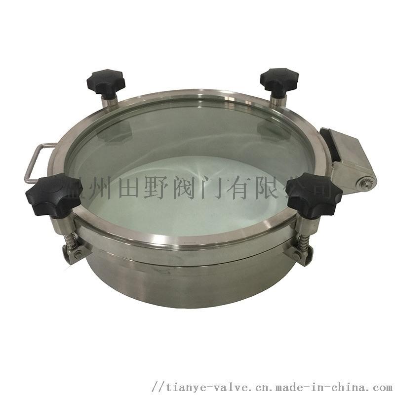 大玻璃蓋不鏽鋼人孔DN500糖化罐井蓋