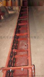铁链式坚固耐用 模锻链刮板式排屑机厂家直销加工定制