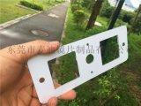 亚克力麦迪电镀亚克力镜片 pc弯曲镜 激光加工切割