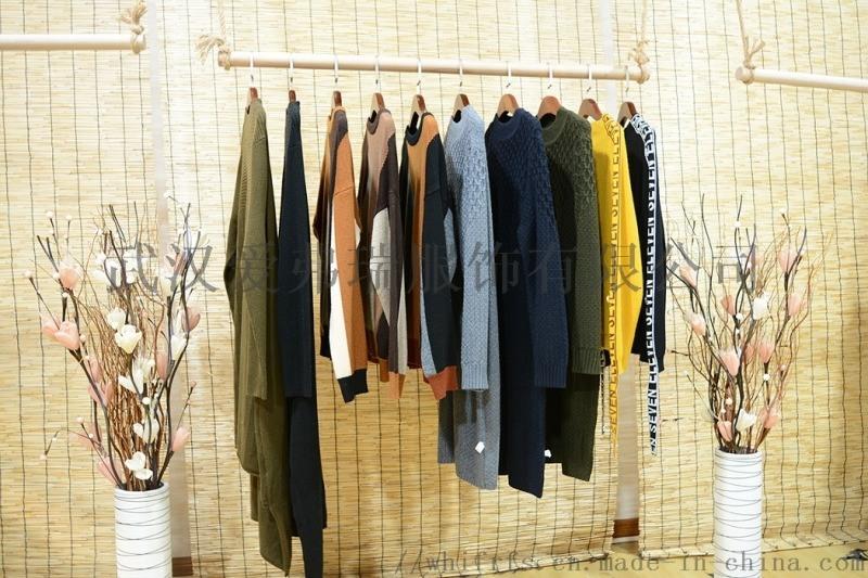 广州女装走份店素缕秋冬装新款长袖打底毛衣