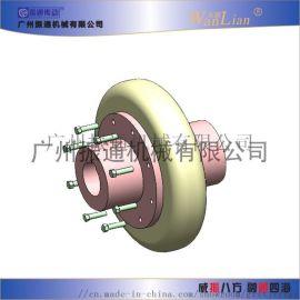 振通传动UL型轮胎式联轴器