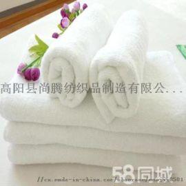 高阳毛巾厂家直销 宾馆酒店/足疗养身会所 纯棉毛巾