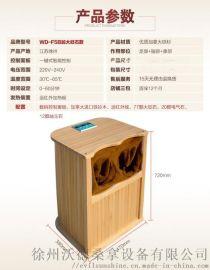 徐州远红外足疗桶厂家-F5B