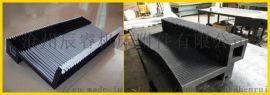 沧州辰睿CNC导轨风琴防护罩,CNC防水风琴防护罩