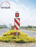 泰格交通指示灯,红绿灯标志路灯杆