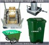 台州塑料注塑模具廠家注塑工業垃圾桶模具高品質模具