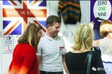 2019倫敦FSVP貼牌加工展
