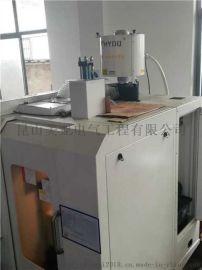 金机净化 数控机床  油雾分离器