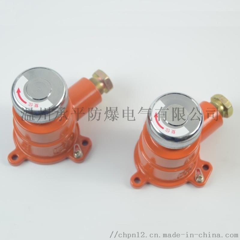 承平BZA2-5/36J矿用防爆急停控制按钮