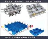 塑料模具厂家塑胶化工桶模具专业制造