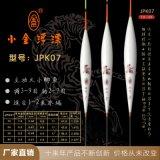 厂家直销JPK系列孔雀羽浮标醒目高灵敏鱼漂