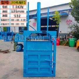 液压打包机 各种规格液压打包机 可定制液压打包机