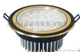 LED灯GU-J320 LED射灯 定制LED灯