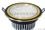 LED燈GU-J320 LED射燈 定製LED燈