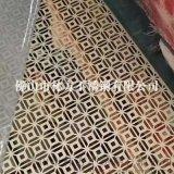 天津 无指纹花纹蚀刻板 镜面蚀刻板 厂家加工