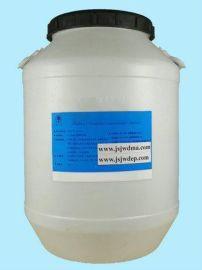 十二烷基三甲基氯化銨1231陽性皁陽離子錶面活性劑