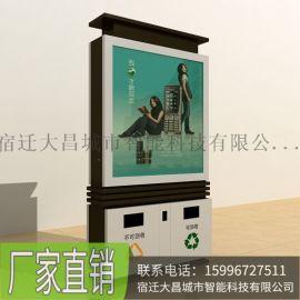 旧衣回收箱太阳能仿古户外广告垃圾箱智能分类垃圾亭