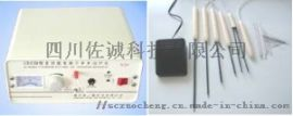GX-Ⅲ型(B)多功能电离子手术治疗机手术治疗仪