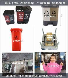 塑料垃圾筐模具源头工厂