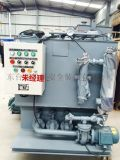 WCBJ227M-30型30人船用生活污水處理裝置 提供CCS船檢證書