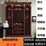 全铝家具 欧式全铝酒柜定制 铝材供应