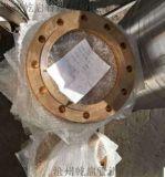 铜法兰 铝法兰 镍基合金法兰 特殊材质法兰 规格DN15-DN1600 乾启专注定制特材法兰