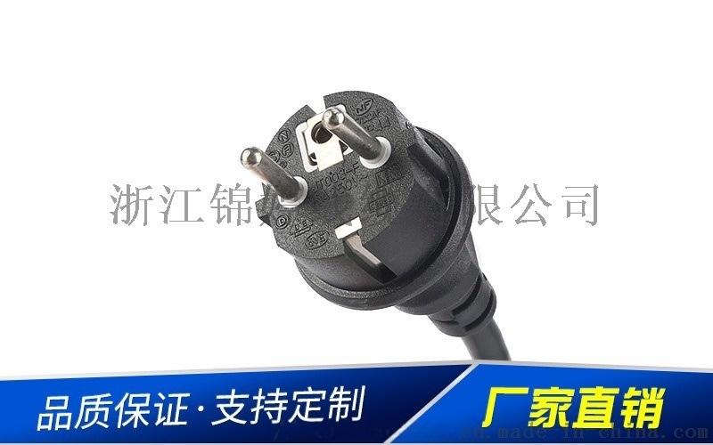 三插电源线 多功能欧规电源线 插头