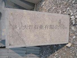 山东青石板石材生产厂家-青石板厂家-青石板生产厂家