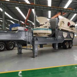 临沂移动石料破碎机 矿山机械设备 石料生产线设备