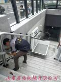 曲線輪椅電梯老人斜掛升降檯安徽阜陽市啓運