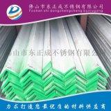 耐酸减专用不锈钢角钢,316L不锈钢角钢