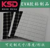 芜湖EVA海绵垫,带胶EVA海绵垫,EVA圆形泡棉