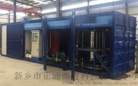 乳化沥青生产设备(ZTRH06)