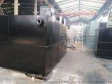 定制养牛一体化污水处理设备