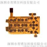 按键板贴锅仔片FPC柔性电路板双面柔性线路板