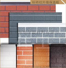 外墙保温装饰材料应该如何选择