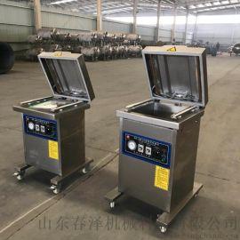 600双室真空包装机 粑粑真空包装机